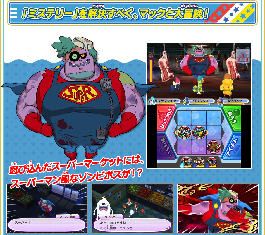 yo kai watch 3 website update new yo kai new gameplay systems