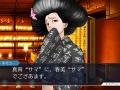 逆転裁判123 成歩堂セレクション_20190122174448