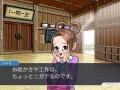 逆転裁判123 成歩堂セレクション_20190122175200