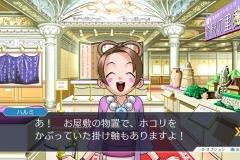 逆転裁判123 成歩堂セレクション_20190122182702
