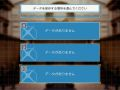 逆転裁判123 成歩堂セレクション_20180910182313