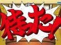 逆転裁判123 成歩堂セレクション_20180910183124
