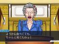 逆転裁判123 成歩堂セレクション_20180910183550