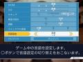 逆転裁判123 成歩堂セレクション_20180910175613