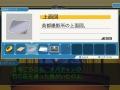 逆転裁判123 成歩堂セレクション_20180910183225