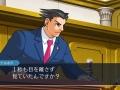 逆転裁判123 成歩堂セレクション_20180910183441