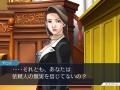 逆転裁判123 成歩堂セレクション_20190121175413