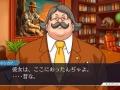 逆転裁判123 成歩堂セレクション_20190121180529