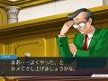 逆転裁判123 成歩堂セレクション_20190118121325