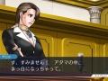逆転裁判123 成歩堂セレクション_20190118123706
