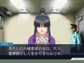 逆転裁判123 成歩堂セレクション_20190116144709