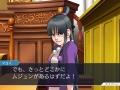 逆転裁判123 成歩堂セレクション_20190116195733