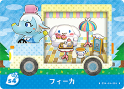 beb3bbb40 Update] Animal Crossing amiibo cards: collaboration with Sanrio in ...
