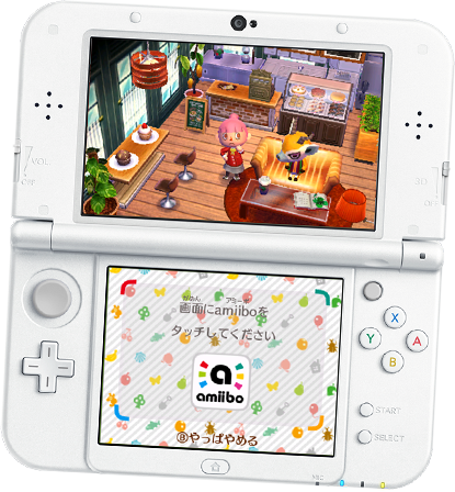 Animal Crossing: Happy Home Designer - Another website update ... on xbox home, wii home, playstation 4 home,