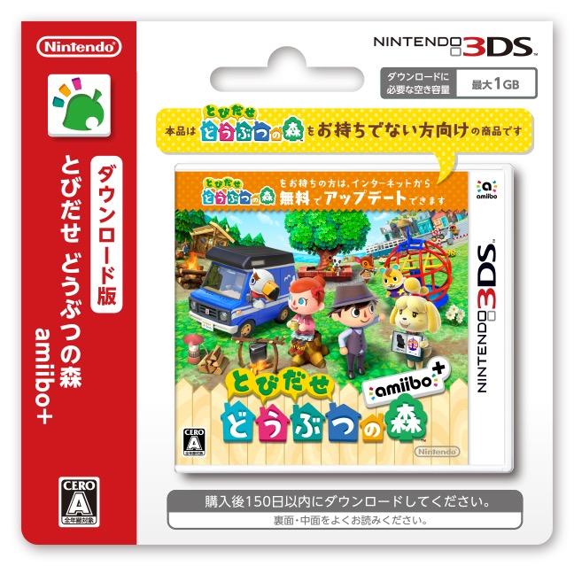Nintendo news (Sept  22): New Nintendo 3DS / Majora's Mask short