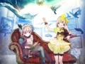 Atelier Lydie and Suelle (3)