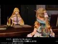 リディー&スールのアトリエ ~不思議な絵画の錬金術士~_20171208165440