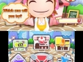 Cooking Mama Sweet (1)