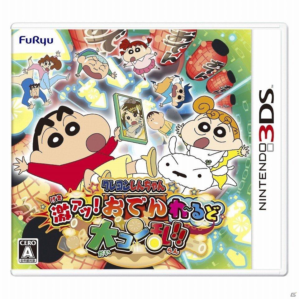 Daily Briefs (Sept. 19): Famitsu Previews / Wolfenstein II