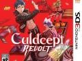 Cudlcept Revolt