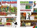 Dengeki Nintendo (24)