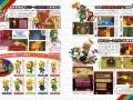 Dengeki Nintendo (25)