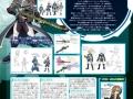 Dengeki Nintendo (30)