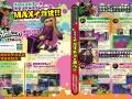 Dengeki Nintendo (31)
