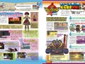 Dengeki Nintendo (33)