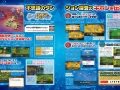 Dengeki Nintendo (36)