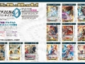 Dengeki Nintendo (4)