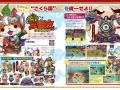 Dengeki Nintendo April 2016 (20)