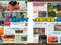 Dengeki Nintendo April 2016 (22)