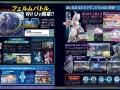 Dengeki Nintendo April 2016 (23)