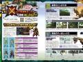 Dengeki Nintendo April 2016 (25)