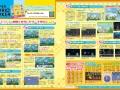 Dengeki Nintendo April 2016 (29)