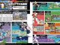 Dengeki Nintendo April 2016 (35)