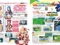 Dengeki Nintendo April 2016 (44)