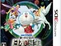 Doraemon 3DS
