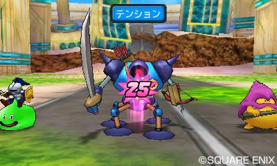 Dragon Quest Monsters Joker 3: screenshots for Scouting