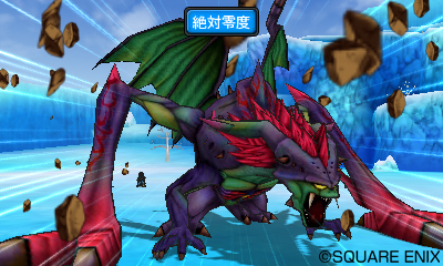 Dragon Quest Monsters Joker 3 Professional: more screens and details