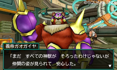 Dragon Quest Monsters Joker 3 Professional: details and screens for