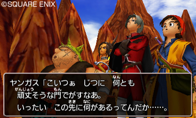 Dragon Quest VIII: latest batch of screenshots preview the