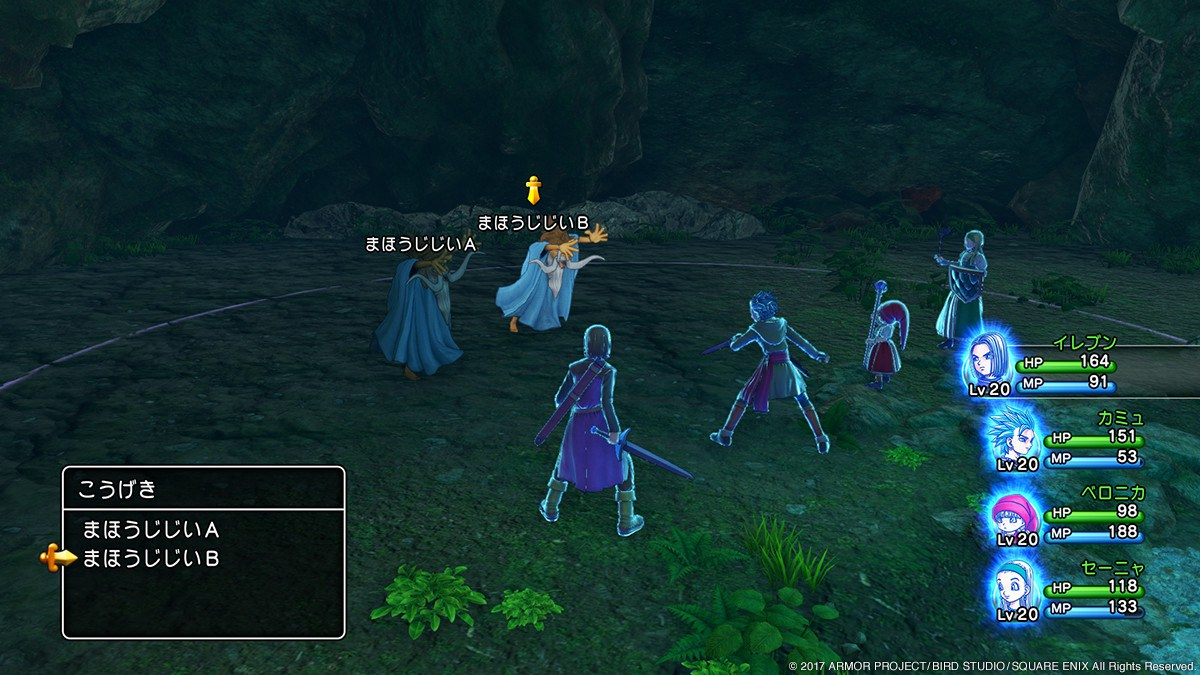 Dragon Quest XI: latest batch of details and screens (Zone