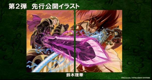 Fire Emblem 0 (TCG): starter decks to include DLC codes for