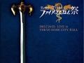 Fire Emblem 25th Anniversary DVD