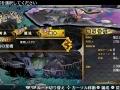 GOD WARS 日本神話大戦_20180603093540