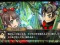 GOD WARS 日本神話大戦_20180603085520