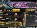 GOD WARS 日本神話大戦_20180604113935