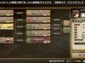 GOD WARS 日本神話大戦_20180604112031
